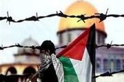 روز قدس، یادگار تظلم خواهی امام خمینی(ره) است