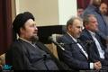 سخنان سید حسن خمینی در دیدار  شهردار و اعضای شورای شهر پنجم شهر تهران