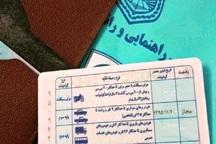 3852 فقره گواهینامه رانندگی در مهاباد صادر شد