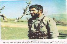 برای شهید علی غیوری زاده  شهیدی که در مواجهه با دشمن یک لشکر بود