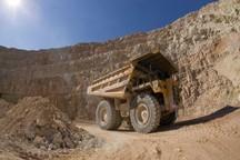 10 طرح مهم صنایع معدنی در خراسان جنوبی فعال است