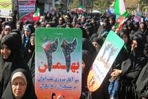 نمایندگان مازندران در مجلس مردم رابه راهپیمایی 22 فراخواندند