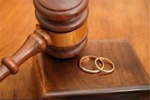 سامانه پیشگیری از طلاق در شهرری راه اندازی شد