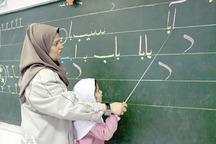 معلم، پرتوی از حقیقت