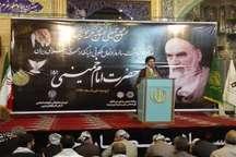 بی اعتمادی به قدرتهای خارجی و استکبار شاخصه مهم زندگی امام راحل