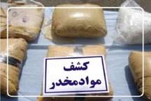 42 کیلوگرم مواد مخدر در مرز دوغارون کشف شد