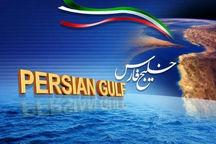 نخستین نشست تخصصی جلبک دردانشگاه خلیج فارس برگزار می شود