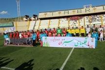 قهرمانان کوچک مبارزه با سرطان برای «جهان بدون سرطان» به میدان رفتند