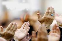 اقامه نماز باران در دو مکان در مشهد