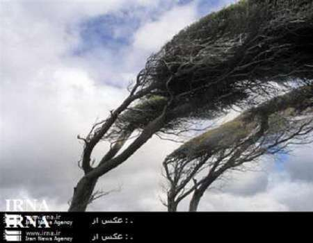 پیش بینی وزش باد شدید و گردوخاک در البرز