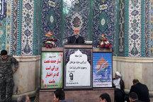 استاندار تهران: ایران جزء 10 کشور زلزله خیز جهان است