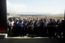 افتتاح کارخانه تولید انواع دستکشهای بهداشتی و جراحی در ارس با حضور وزیر کار