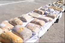 کشف یک تن و 540 کیلوگرم مواد مخدر در جنوب شرق کشور