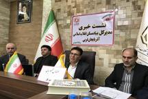 احداث 1521 واحد مسکونی در مناطق زلزله زده کرمانشاه توسط بنیاد مسکن آذربایجان غربی