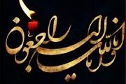 برادر سرمربی اسبق تیم ملی فوتبال درگذشت