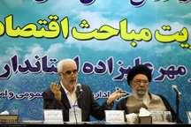 استاندار: مسئولان اصفهان در 6 موضوع اهتمام ویژه داشته باشند