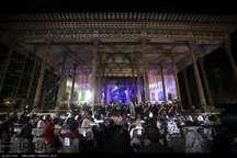 نوای ارکستر ملی در چهلستون اصفهان طنین انداز شد