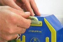 بیش از 16 میلیارد ریال صدقه در کردستان جمع آوری شد