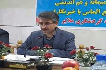آیین های نوروزی ملایر با محوریت تبلیغ شهرملی منبت و همدان 2018 برگزار می شود