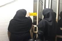 2 آرایشگاه زنانه در آبادان تعطیل شدند