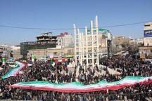 راهپیمایی 22 بهمن بیان عزت خواهی مردم ایران است