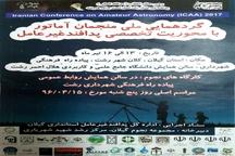 برگزاری نخستین گردهماییملی منجمان آماتور با محوریت پدافند غیرعامل در رشت