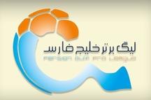 شهرآورد فوتبال تبریز در هفته هشتم انجام میشود