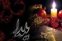 ویژه برنامه های مراکز فرهنگی هنری تهران به مناسبت شب یلدا