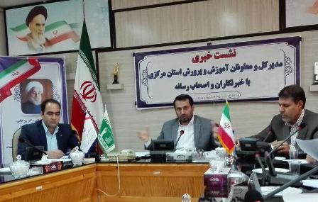 22 مرکز آموزشی به فضاهای آموزش و پرورش استان مرکزی افزوده شد