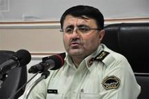 دستبرد ۱۰ میلیون تومانی در سرقت مسلحانه به یکی از شعب بانک صادرات در مشهد