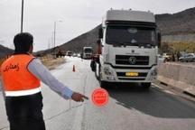 محدودیتهای ترافیکی جاده های خراسان رضوی اعلام شد