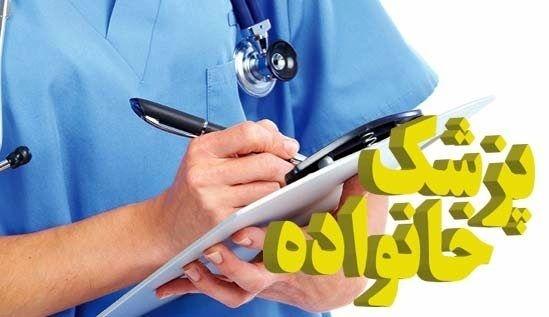 آغاز فرایند ارجاع الکترونیکی پزشک خانواده در روستاهای استان یزد