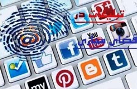 نبرد اینترنتی کاندیداهای انتخاباتی؛شور و هیجان انتخاباتی در فضای مجازی