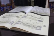 دوره کامل کتابت قرآن کریم در نمایشگاه قرآن مشهد به نمایش درآمد