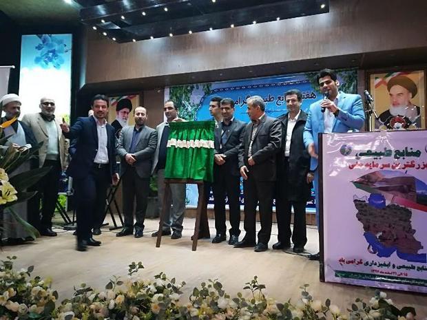 اسناد570 هزار هکتار از اراضی ملی در غرب مازندران صادر شد