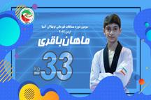استقبال از طلایهدار زنجانی رقابتهای آسیایی تکواندو