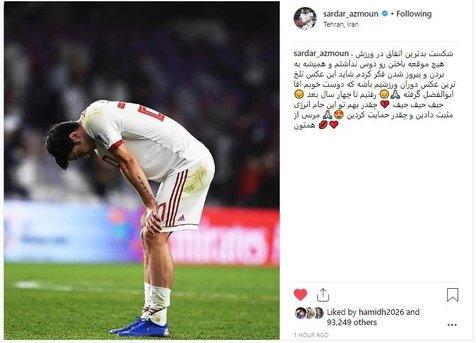 سردار آزمون و تلخ ترین تصویر دوران ورزشی اش+ عکس