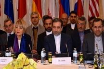 مذاکرات وزیران خارجه ایران و ۱+۴ پیش از نشست نیویورک انجام میشود