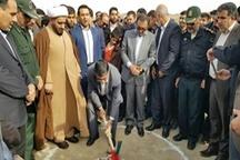 کلنگ زنی طرح پالایشگاه 5 هزار بشکه ای در شهرک صنعتی پلدختر
