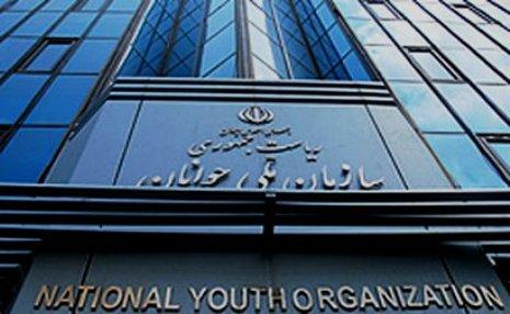 مخالفت کمیسیون فرهنگی با تفکیک سازمان جوانان از وزارت ورزش