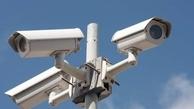 کدام شهرهای دنیا بیشترین دوربین های نظارتی را دارند؟