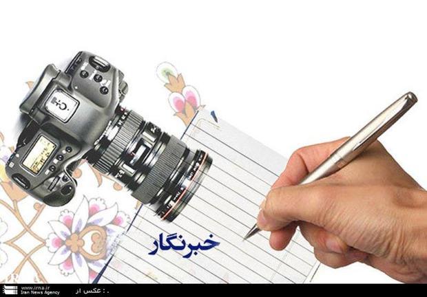 مهمترینهای 96 از نگاه فعالان رسانهای کرمانشاه