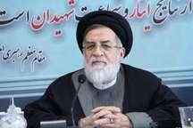 انتصاب حجتالاسلام والمسلمین شهیدی به ریاست بنیاد شهید