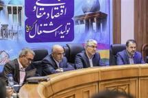 استاندار فارس: مسئولان استان خطر بحران آب را جدی بگیرند