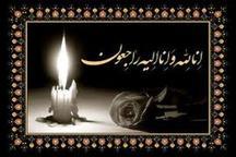 پیام تسلیت استاندار، مراجع دینی و توحیدی اصفهان به خانواده جانباختگان نفتکش سانچی