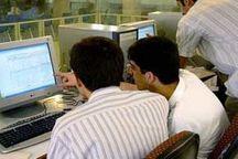 12 پایگاه انتخاب رشته دانشگاهی در کردستان راه اندازی شد