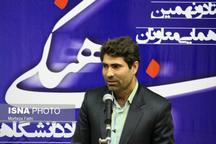 اعضای جهاد دانشگاهی کشور سفیران رویداد 'تبریز 2018' هستند