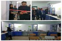 افتتاح آزمایشگاه نانو فناوری در تکاب با مشارکت یکی از خیران آذربایجان غربی