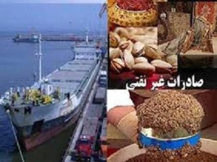 هدفگذاری برای صادرات 110 میلیون دلار کالا در چهارمحال و بختیاری