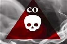 انتشار گاز در آسپیچِ سراوان 2 کشته و 9 مصدوم برجای گذاشت